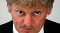 Российская реакция на отставку Майкла Флинна