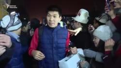 «Не ожидали такой поддержки». Кыргызстан встретил акшумкаровцев