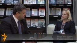 Інтерв'ю з народним депутатом Петром Порошенком