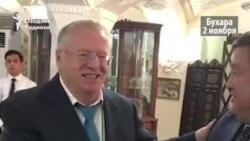 Скандально известный российский политик Владимир Жириновский станцевал с узбекистанцами