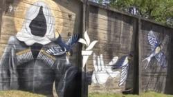 «Крик улиц» - в память об изгнанниках