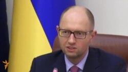 Яценюк: Україні потрібні гроші на відбудову економіки