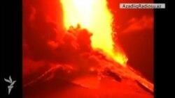 Çilidə Vilyarriko vulkanı püsgürdü