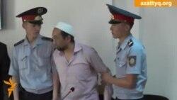 Приговор Сакену Тулбаеву