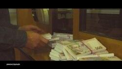 Как из банка Януковича через банк Порошенко выводили миллионы