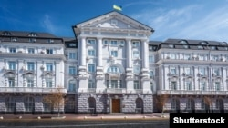 The headquarters of the Security Service of Ukraine in Kyiv