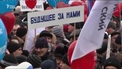 """Ироническая империя. Как долго проживет """"система РФ""""?"""