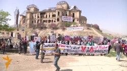 اعتراض کننده ها در کابل 7 و 8 ثور را دو روز سیاه در تاریخ افغانستان خواندند