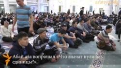 Молитва за Назарбаева