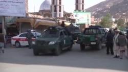 Кабул після вибуху