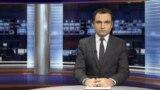 «Ազատություն» TV լրատվական կենտրոն,28-ը հունվարի, 2016թ․