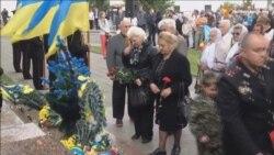 Волиняни вшанували жертв політрепресій
