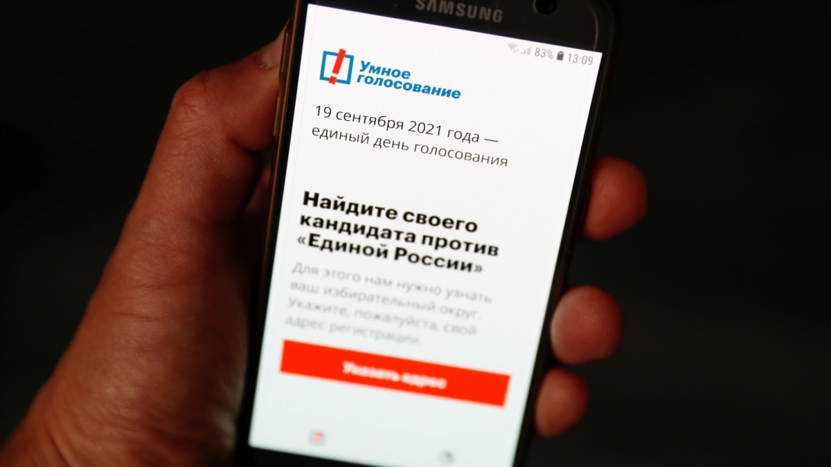 Navalny App Disappearance Shows Russia's Strengths In The Battle Against Big Tech