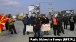 Архивска фотографија - Протест на стечајците од Куманово