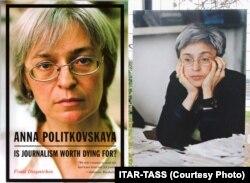 Ana Politkovskaia și coperta cărții ei