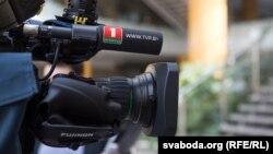 Лягатып каналу «Беларусь-1» Белтэлерадыёкампаніі