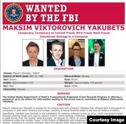 Сообщение о розыске Максима Якубца на сайте ФБР