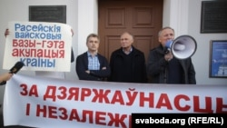 Belarus - protest in Minsk against Russian military base in Belarus. Anatol Lyabedzka, Mikalay Statkevich and Uladzimir Nyaklyaeu, 4Oct2015