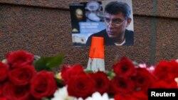 Vendi ku u vra Boris Nemtsov, Moskë