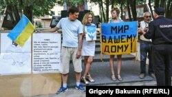 У Ростові-на-Дону напад на пікет до Дня Незалежності України, Росія, 24 серпня 2015