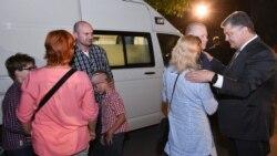 Ваша Свобода | Звільнення з полону українських заручників