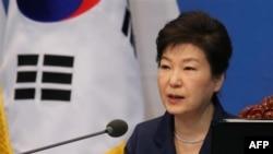 Park Chung-Hye, presidente e Koresë Jugore