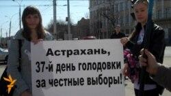 Пикет в защиту Шеина в Кирове