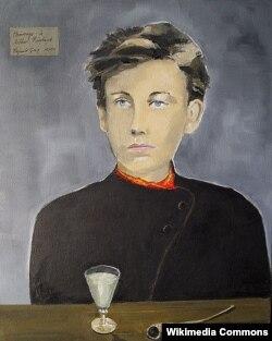 Rembonun portreti