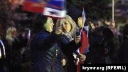 Годовщина аннексии Крыма, Симферополь, 20 марта 2016 года