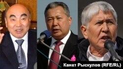 Мурдагы президенттер Аскар Акаев, Курманбек Бакиев, Алмазбек Атамбаев.