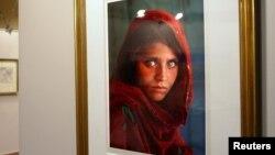 Fotografia e vajzës afgane Sharbat Gula e cila u bë e njohur nga ballina e revistës National Geographic