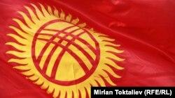 Сьцяг Кіргізстану