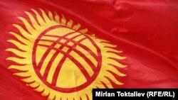 Qırğızıstan bayrağı