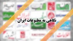 رکوردشکنی آمار بستری بیماران کرونایی در تهران