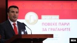 Gruevski treba da služi kaznu zatvora u Makedoniji: Zoran Zaev