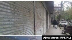 دکانهای مسدود شده در شهر تالقان