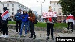 Во время акции протеста в Минске, 26 октября 2020 г.