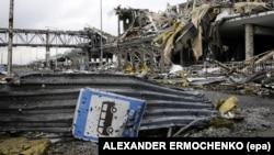 Руїни Донецького аеропорту, 4 квітня 2015 року