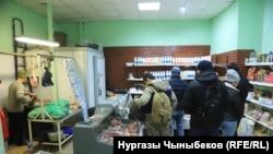 Москвадагы «Халял маркет»