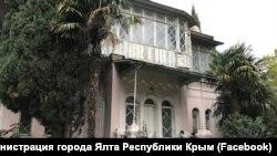 Здание бывшего санатория «Киев» по улице Чехова в Ялте