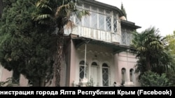 Здание санатория «Киев» в Ялте