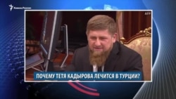 Видеоновости Кавказа 12 декабря
