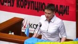Savchenko deputatlara belə xəbərdarlıq elədi