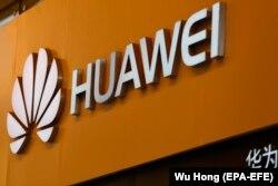 Администрация Трампа организовала бойкот продукции китайского электронного концерна Huawei в США и мире, настаивая на том, что она представляет угрозу безопасности систем связи