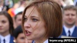 Прокурор Криму Наталія Поклонська
