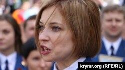 Натальля Паклонская на парадзе ў Сімфэропалі 9 траўня 2015 году