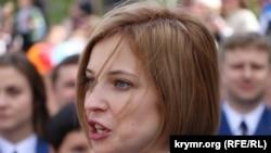 Російський прокурор Криму Наталія Поклонська