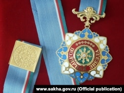 Якутський орден «Полярна Зірка»