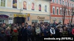 «Прагулка недармаедаў» у Магілёве, 19 лютага 2017 году