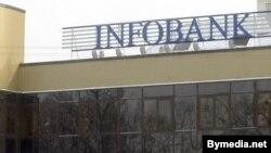 «Інфабанк», 2005 год